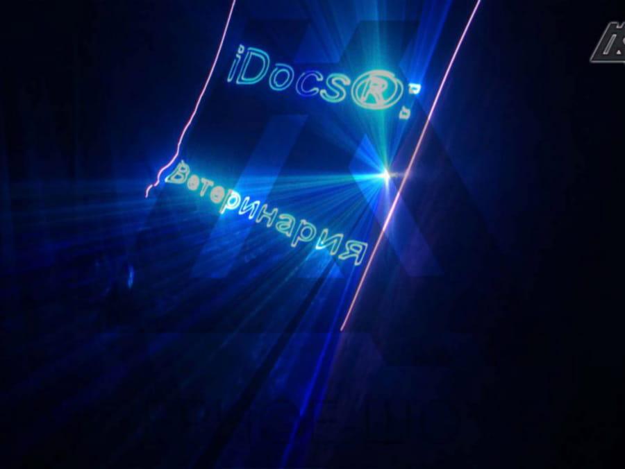 laser-show-korp4