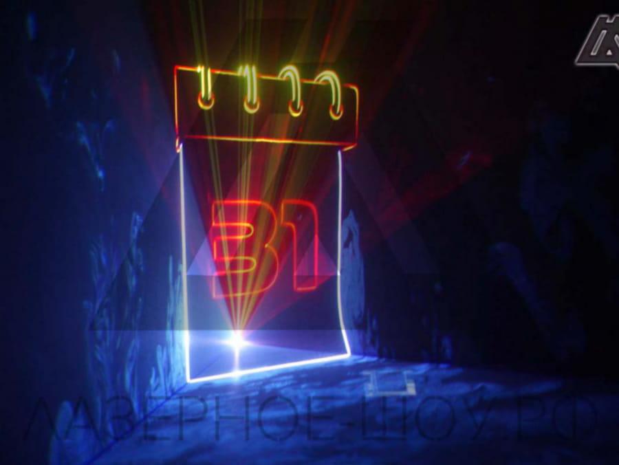 lasershow-ny2